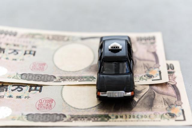 タクシー運賃