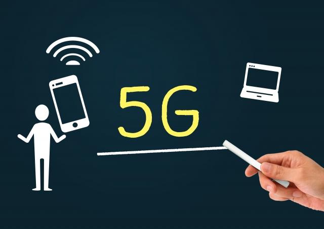 5Gの画像