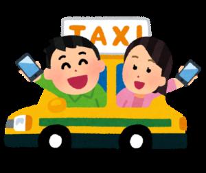 タクシーに乗っている人の画像