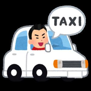 車に乗ってタクシーを呼んでいる人の画像